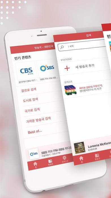 myTuner Radio 한국 - 의 라디오 방송국 for Windows