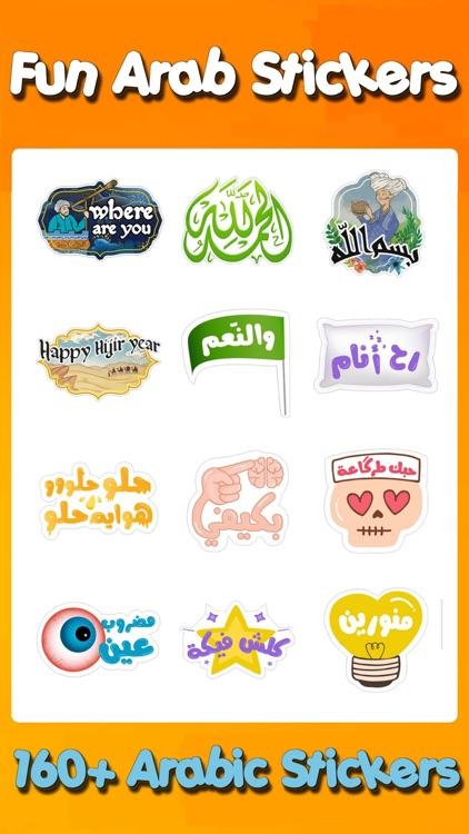 Arabic Stickers ! screenshot-3