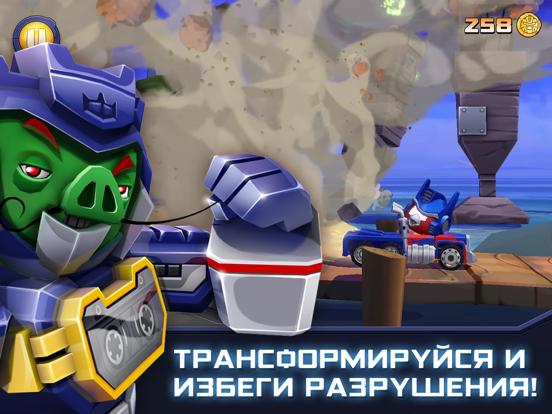 Скачать игру Angry Birds Transformers