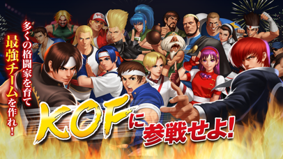 THE KING OF FIGHTERS ... screenshot1
