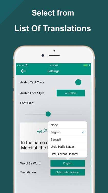Quran Word by Word Translation screenshot-8