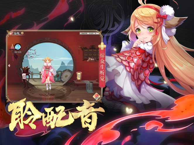 狐妖小红娘-3