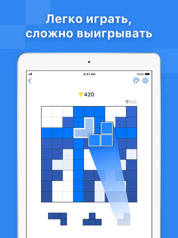 Скачать игру BlockuDoku - Блок пазл