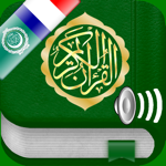 Coran Audio en Arabe, Français pour pc