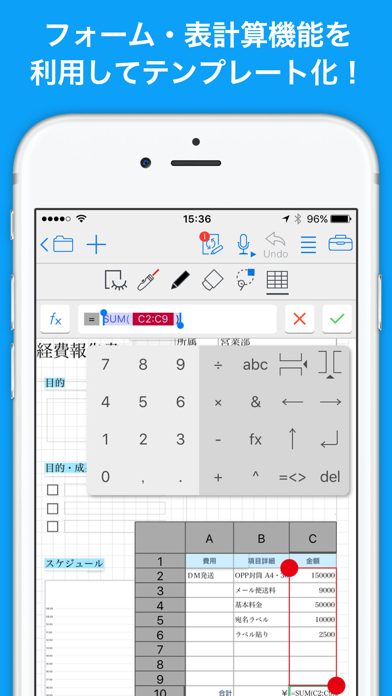GEMBA Note for Business 4のスクリーンショット4