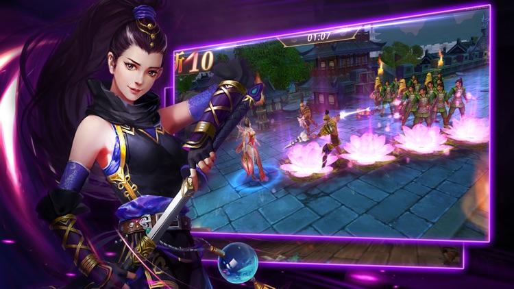 三国龙将传:动作策略手游 screenshot-4