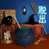 脱出ゲーム Witch-Tomoya Tsuruta