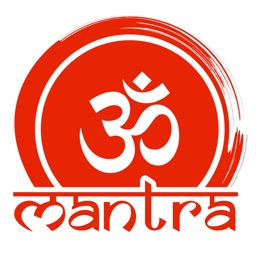 God Mantra & Audio