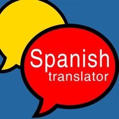 ‎Spanish Translator Pro