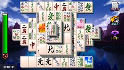 上海 screenshot1