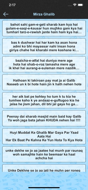 10000+ Poetry SMS Status Paytm on the App Store