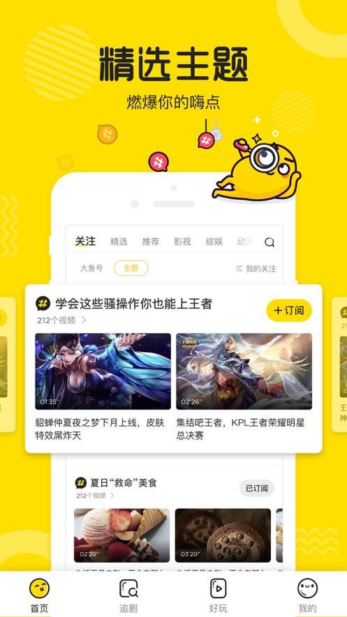 土豆视频-短视频&影视剧刷不停 App 截图