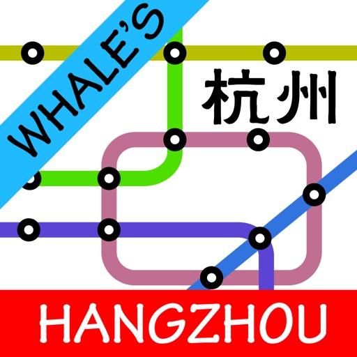 Hangzhou Metro Subway Map 杭州地铁