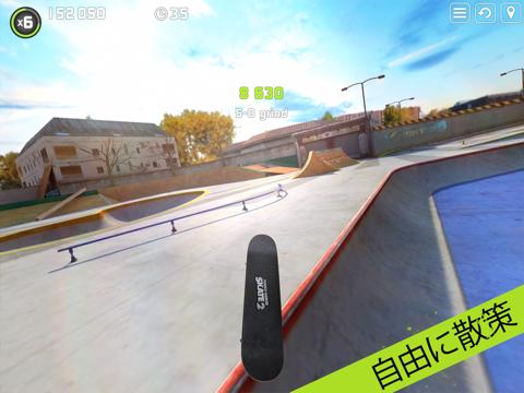 Touchgrind Skate 2のおすすめ画像2