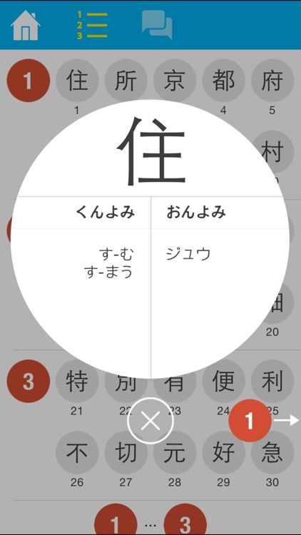 N4 Kanji Quiz screenshot-2