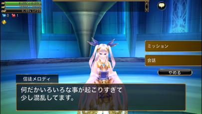 オルクスオンライン アクション MMORPG ScreenShot1
