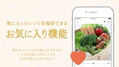 レシピ動画「クラシル」 1分でわかる料理アプリ for Windows