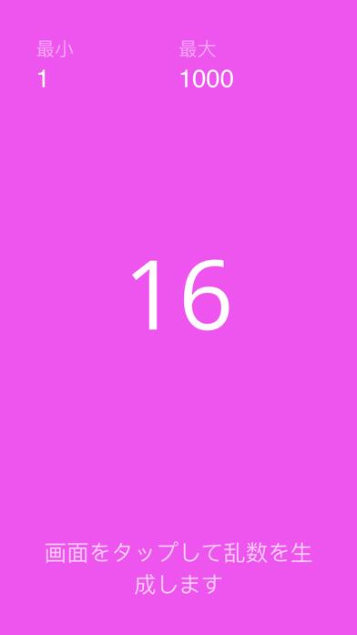 https://is3-ssl.mzstatic.com/image/thumb/Purple123/v4/0a/0c/02/0a0c02e0-232b-e321-ad3b-2863e9717a6d/pr_source.png/392x696bb.png