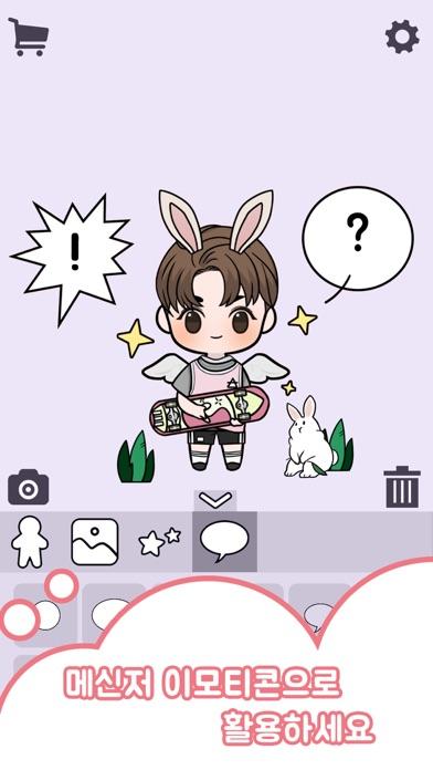 다운로드 나의최애캐 (오빠돌, #oppadoll) Android 용