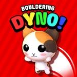 不一样的攀岩 Dyno