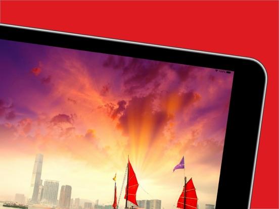 香港 旅行 ガイド &マップのおすすめ画像2