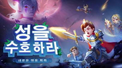 다운로드 성을 수호하라:Tower Defense Android 용
