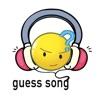 猜歌名人堂-音乐游戏之疯狂猜歌