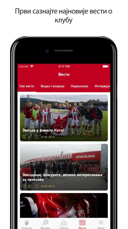 FK Crvena zvezda screenshot-4