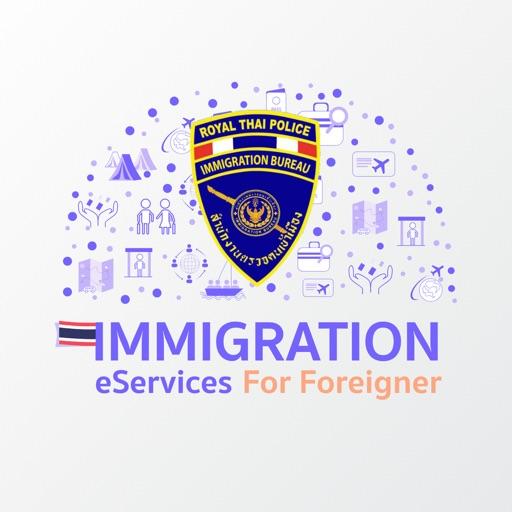 IMM eService