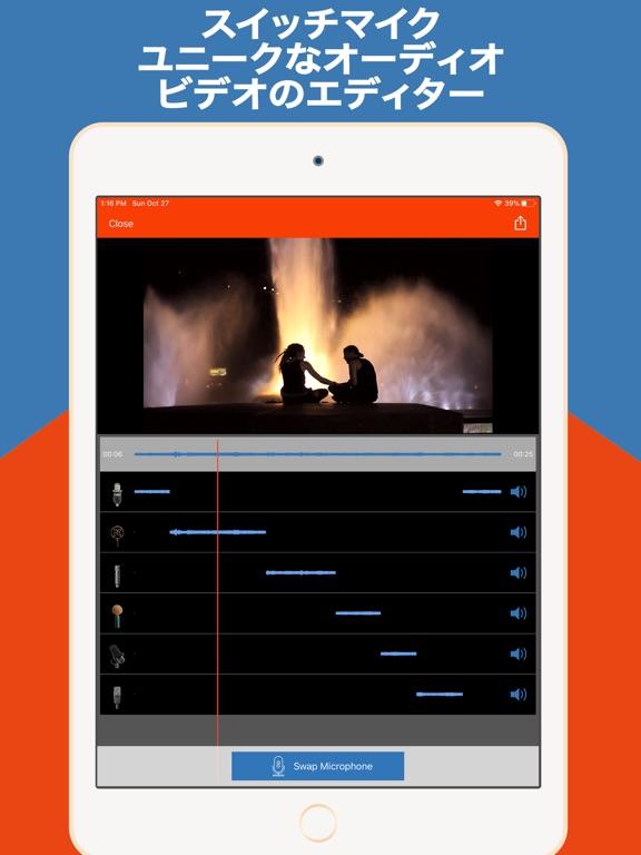 MicSwap Video Pro オーディオエディターのおすすめ画像2