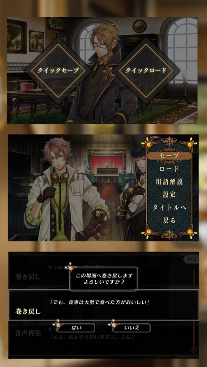 Code:Realize ~創世の姫君~ screenshot-3