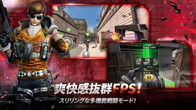 GUNFIRE(ガンファイア)-フル3Dガンシューティングのおすすめ画像2