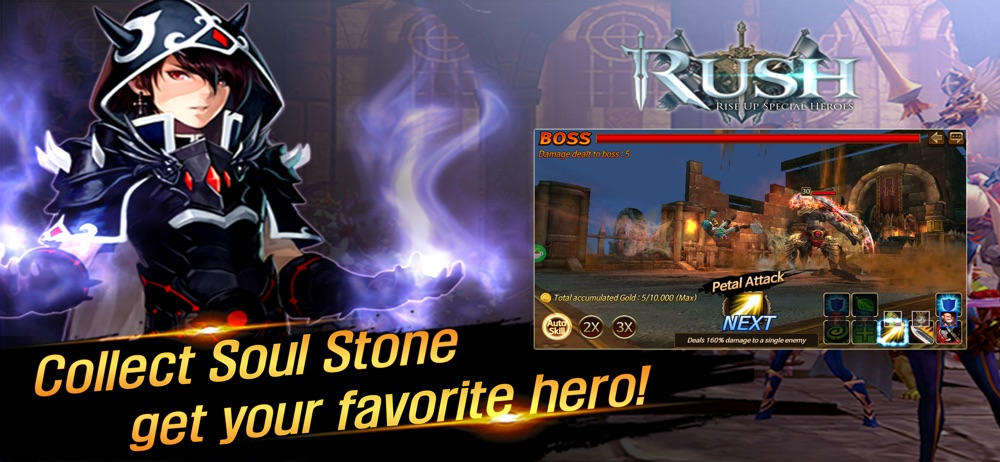 Rush (Rise up special heroes) Cheat Codes