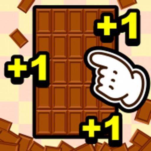 無限チョコ工場 ~放置で増えるチョコゲーム