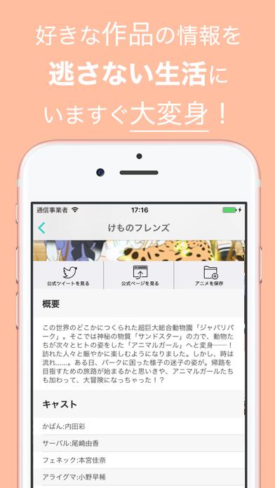 Anico for nicoのおすすめ画像3