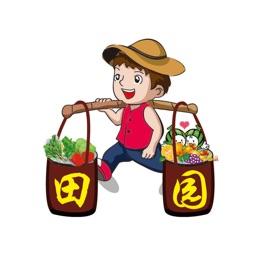 田园鲜达-买生鲜优品质
