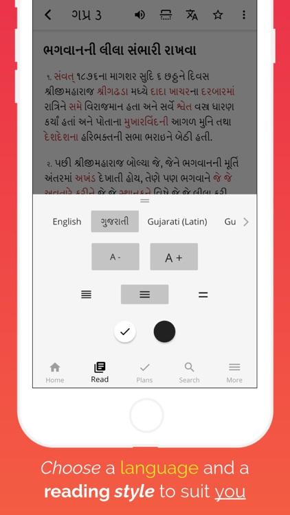 Vachanamrut Learning App screenshot-8