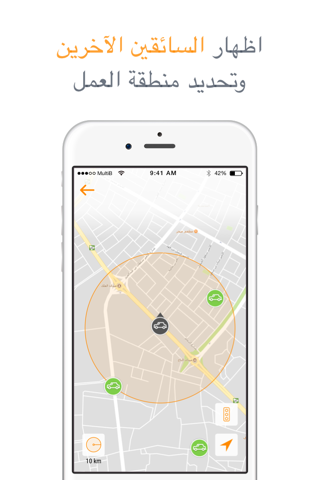 Скриншот из Sama partner