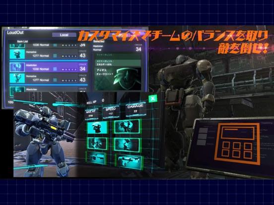Titan Wars: The Beginningのおすすめ画像4