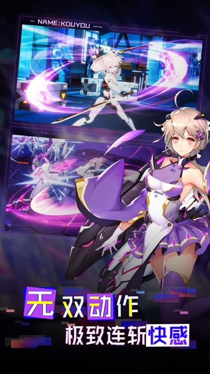 暮色方舟 screenshot-3