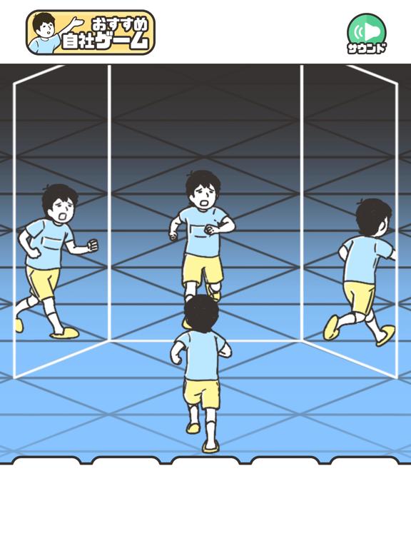 ドッキリ神回避3 -脱出ゲームのおすすめ画像5