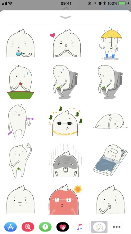 Oey - iMessage Stickers