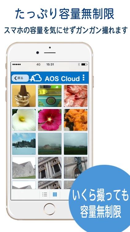 AOS Cloud screenshot-3