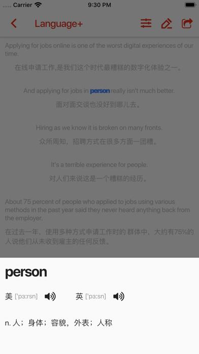 Screenshot of Lang+ App