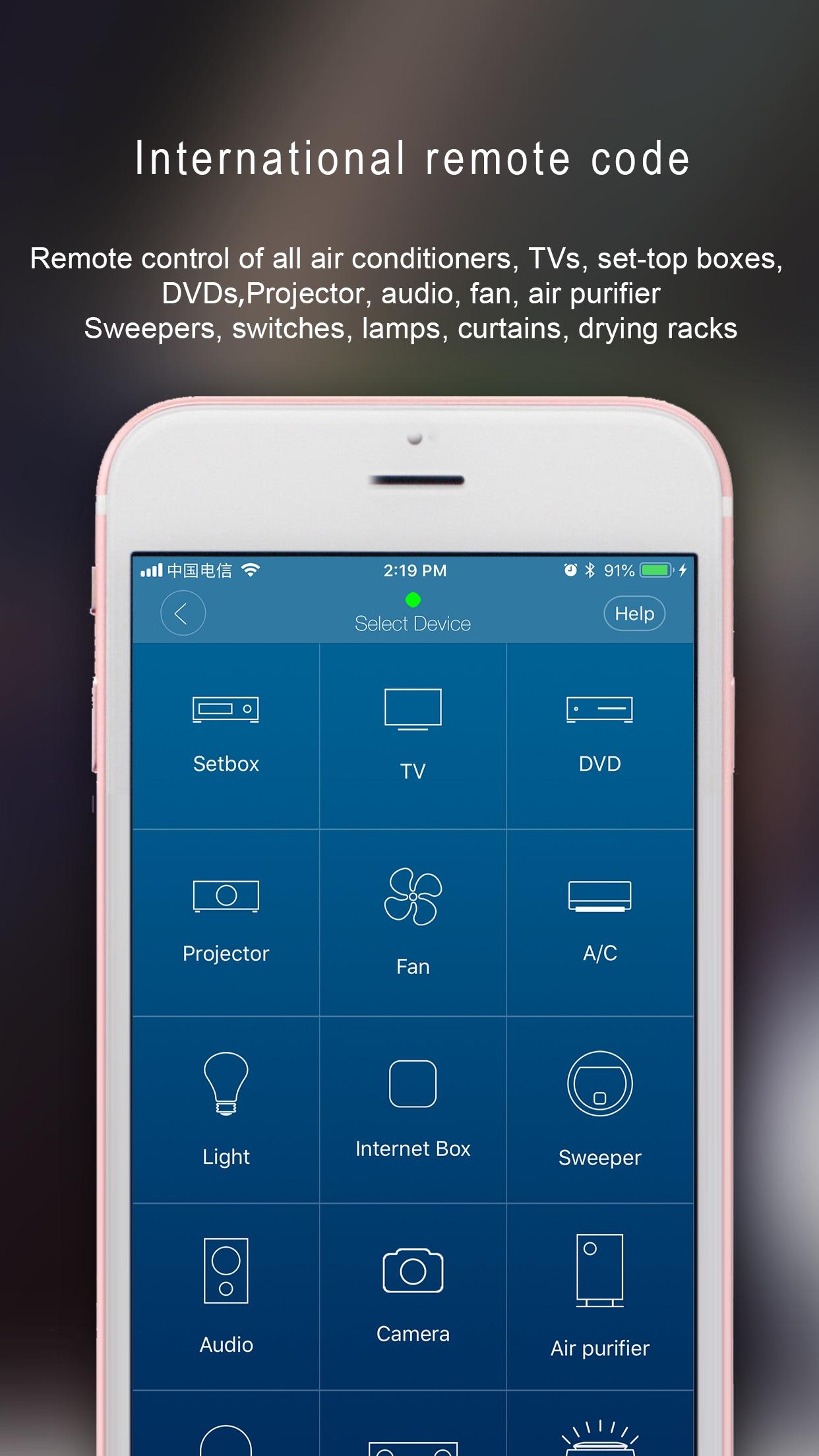 RemoteMaster Screenshot