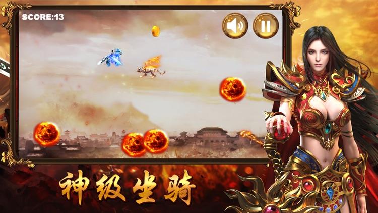 屠龙一刀砍 screenshot-3