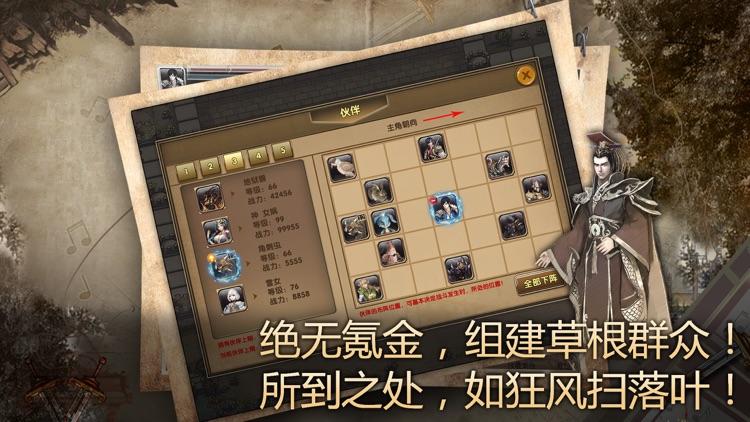 荒野大蛮神 screenshot-9