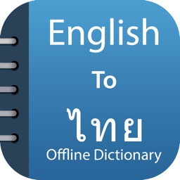 Thai Dictionary & Translator