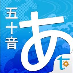 Happy Learn Japanese Kana