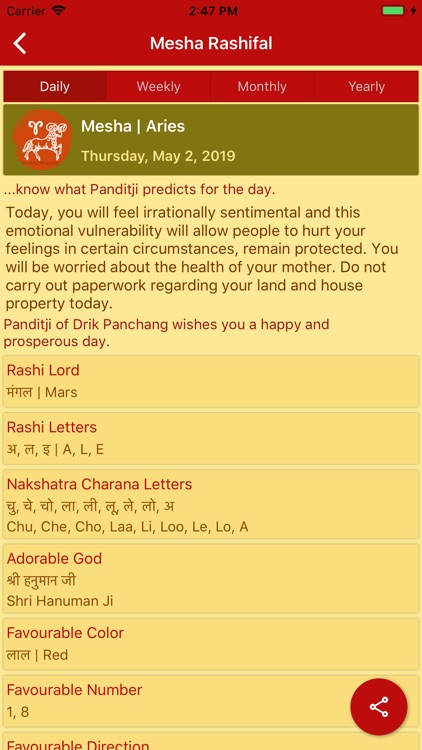 Hindu Calendar - Drik Panchang screenshot-5
